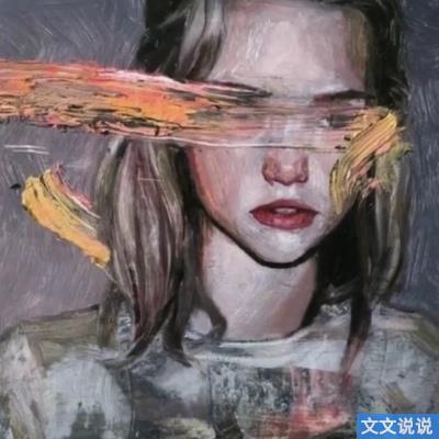 感觉很伤感的空间说说  失去就是用我余生写诗