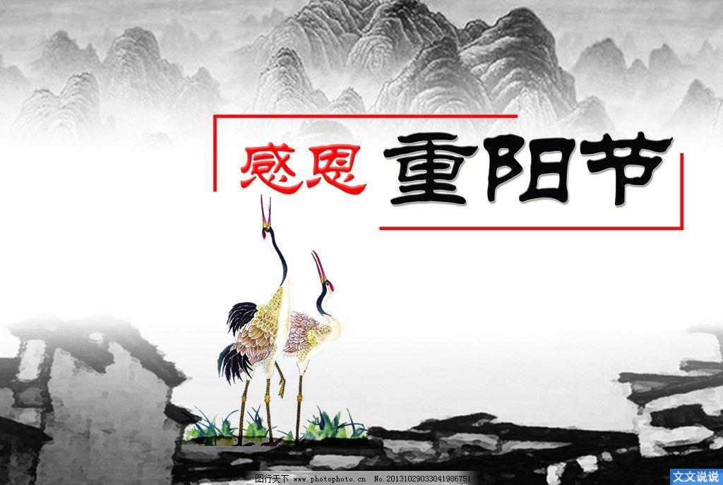 2020九九重阳节的经典说说 空间优秀重阳祝福