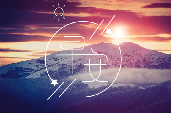 清晨的阳光唯美句子 早安阳光正能量句子